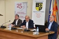 """25 years of SOIP - Month of IP"" - Strumica"