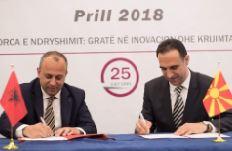 U nënshkrua Memorandumi i Mirëkuptimit midis Entit Shtetëror Për Pronësi Industriale të Republikës së Maqedonisë dhe Drejtorisë së Përgjithshme të Pronësisë Industriale të Republikës së Shqipërisë
